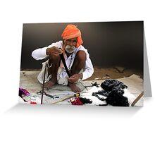 RAJASTHANI ARTISAN - BUNDI Greeting Card