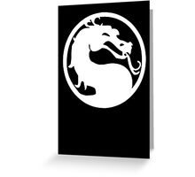 Mortal Dragon (White) Greeting Card