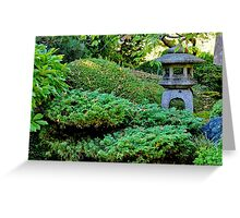 JAPANESE GARDENS GOLDEN GATE PARK (CARD) Greeting Card