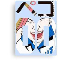Peko - Ping Pong  Canvas Print