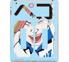 Peko - Ping Pong  iPad Case/Skin