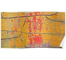 Rustic Colors of Age - Beautiful Grunge in Red and Orange  Poster