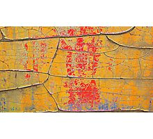 Rustic Colors of Age - Beautiful Grunge in Red and Orange  Photographic Print