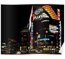 Fujiya Building in Ginza Tokyo Poster