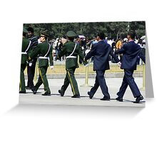 Abbey Rd, Beijing Greeting Card