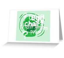 Sitty Thing Greeting Card