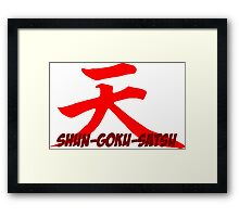 Gouki- Shun Goku Satsu Kanji Framed Print