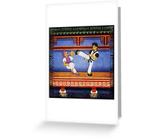 kungfu Greeting Card