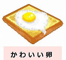 かわいい卵 by dolphineater