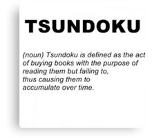 'Tsundoku' Book-lover Japanese Print Canvas Print