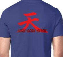 Gouki- Shun Goku Satsu Kanji Unisex T-Shirt