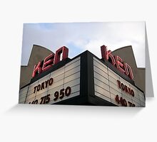 Marquee, The Ken Cinema Greeting Card