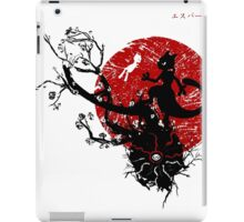 The Legendary Psychic iPad Case/Skin