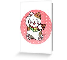 Maneki-Neko Greeting Card