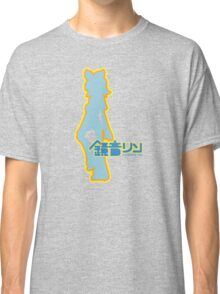 Rin Kagamine Ripple Classic T-Shirt