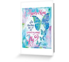 Thanks Mom by Jan Marvin Greeting Card