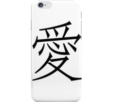 Love in chinese iPhone Case/Skin