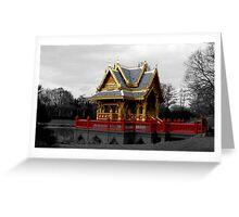 Sala Thai Greeting Card