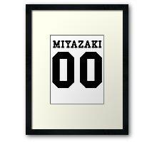 Miyazaki PYREX (black text) Framed Print