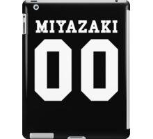 Miyazaki PYREX (white text) iPad Case/Skin
