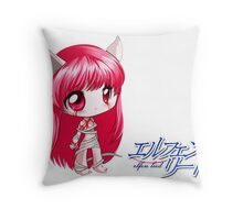 Lucy -AnimeDependientes (chibi) Throw Pillow