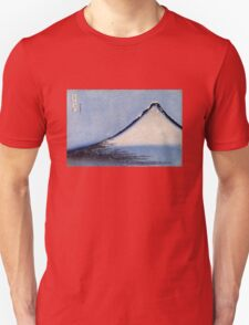 'Mount Fuji 2' by Katsushika Hokusai (Reproduction) T-Shirt