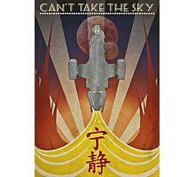 Firefly - Art Deco Atyle Photographic Print