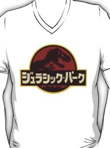 Japanese Park T-Shirt