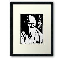 Aikido Framed Print