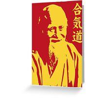 Aikido Greeting Card
