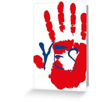 Touch Greeting Card