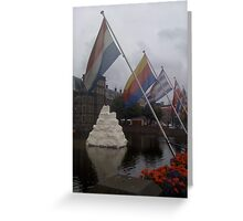 The Hague Greeting Card
