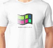 Windows 98 Vaporwave Edit Unisex T-Shirt