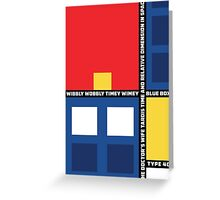 Mondrian Who Greeting Card