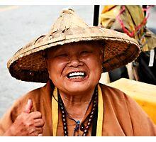 Fun Fun Fun in Taiwan, 2008 Photographic Print