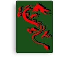 3D Double Dragon Silhouette Canvas Print