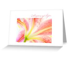 Sweetheart Greeting Card
