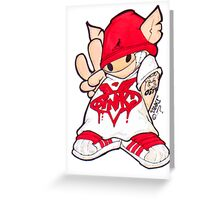 Old School Hip Hop Oink!  Greeting Card