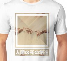 The Creation Unisex T-Shirt
