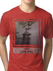 The Shack Tri-blend T-Shirt