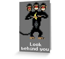 Three-Headed Monkey V2 Greeting Card