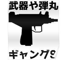 Mafia N Guns Poster