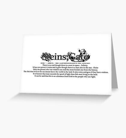 Steins;Gate Greeting Card