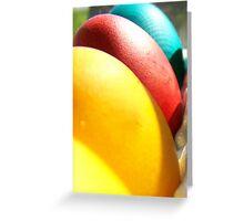 Egg Shell Pores Greeting Card