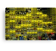 the bureaucracy bar Canvas Print
