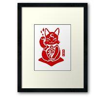 Lucky Cat lino Framed Print