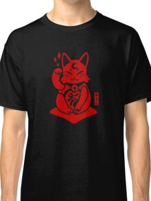 Lucky Cat lino Classic T-Shirt