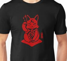 Lucky Cat lino Unisex T-Shirt