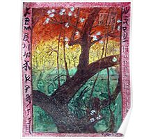 "Van Gogh's Copie ""Japonaiserie: Trees in Bloom"" par Moi Poster"