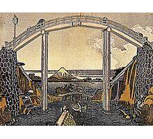 'View of Mt. Fuji' by Katsushika Hokusai (Reproduction) Photographic Print